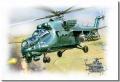 """Модель сборная """"Вертолет """"Ми-35М"""""""